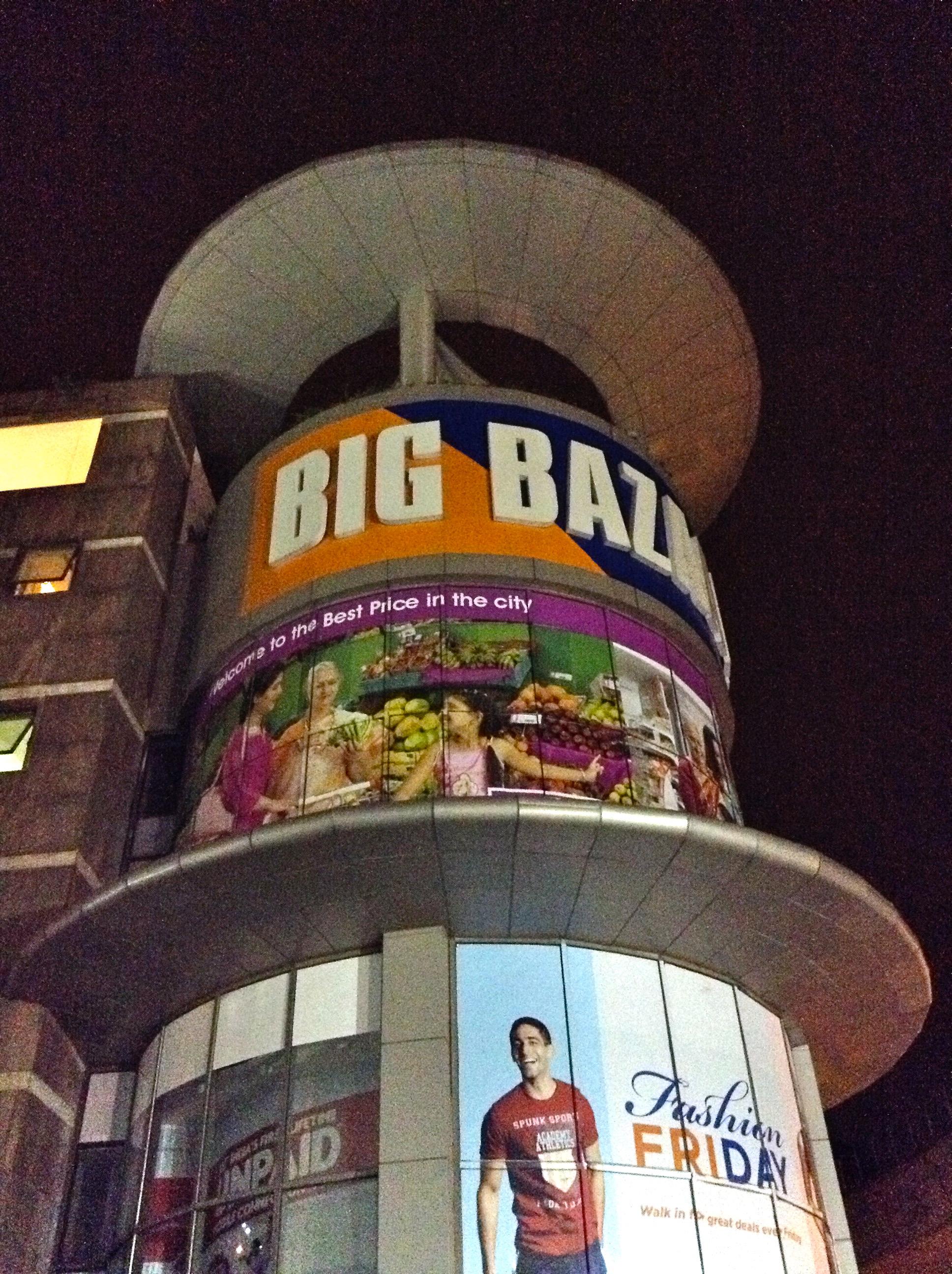 BIG BAZAAR, India's version of a Walmart Super Center.