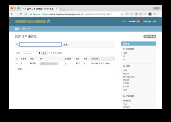 Django Admin Translations | Automation Panda